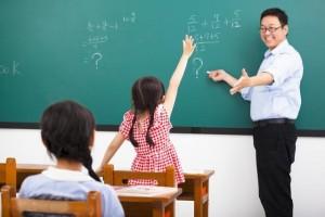 年薪12W+2020蚌埠市致远外国语实验学校教师招聘47人