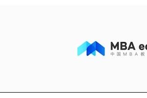 江西师范大学商学院2020年学硕MBAMIB研究生调剂复试布告第二批
