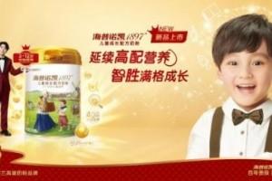 海普诺凯1897儿童成长奶粉上市,聚焦中国儿童成长期营养